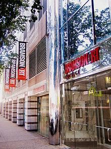 Bramson_ORT_College_69-30_Austin_Street